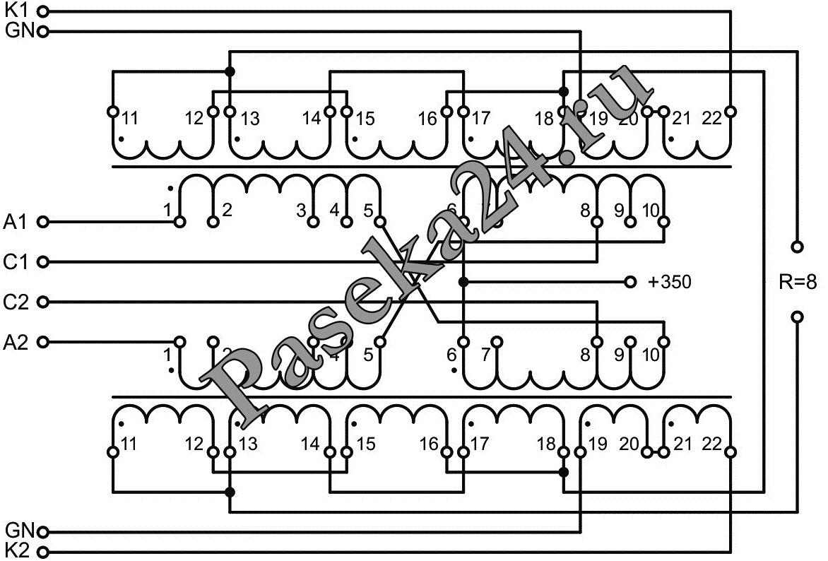 схема соединения двух первичных обмоток трансформатора