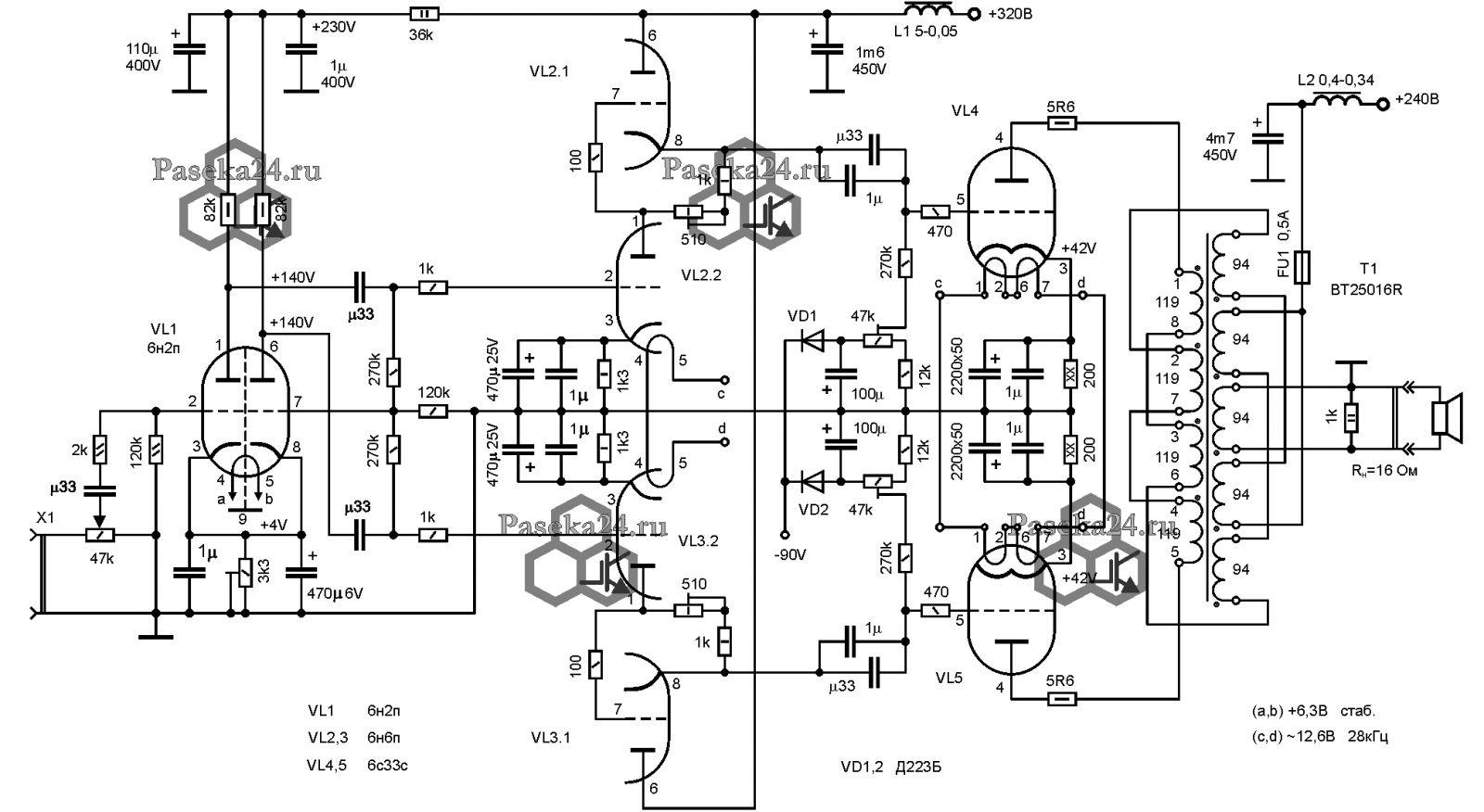 схема ламповые усилители звука на 20 ватт