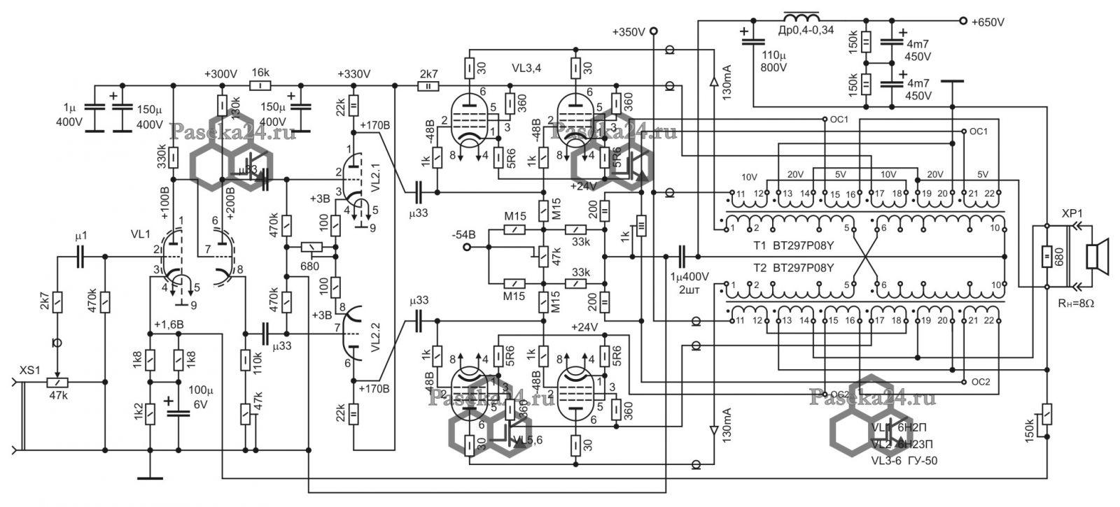 схема изготовление лампового усилителя