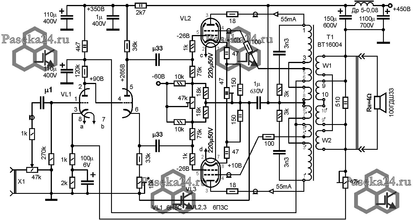 6п36с усилитель двухтактный