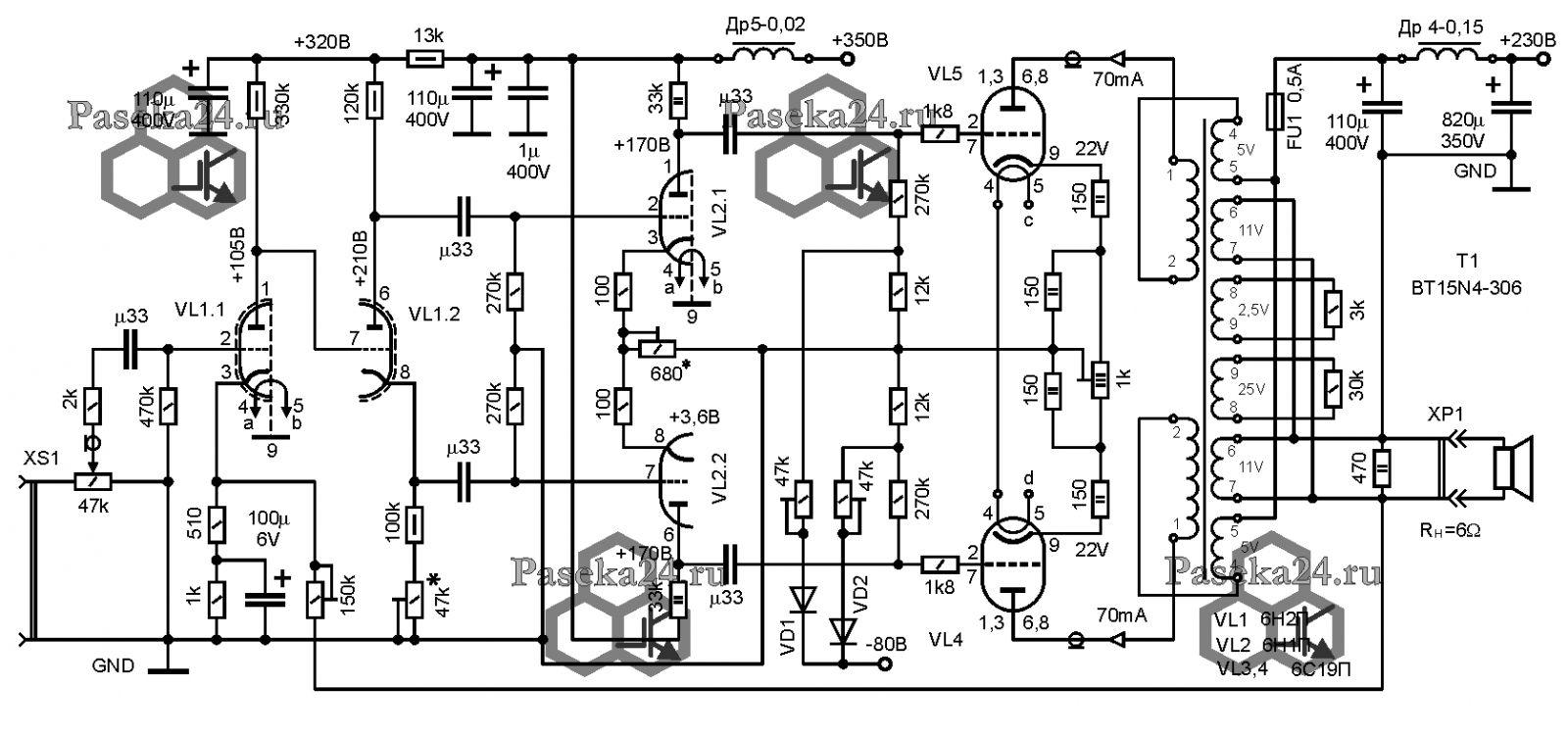 передача звука по сети 220 вольт схема