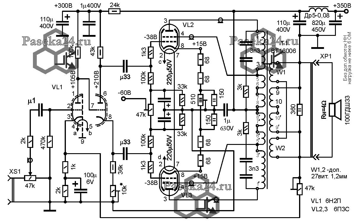 схема лампового унч на лампе 6п3с