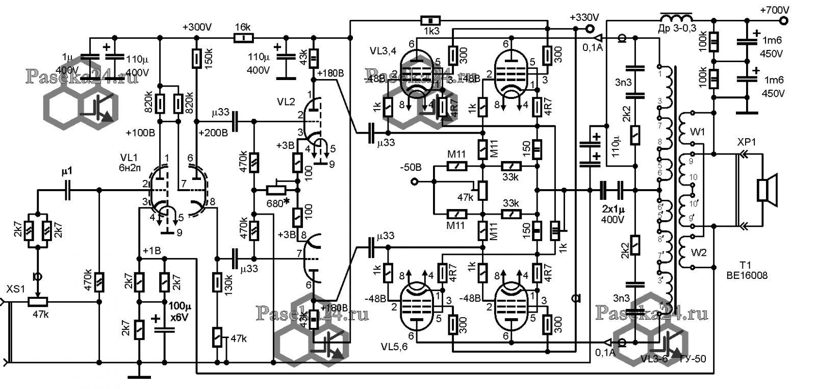 Радиолампа гу-50 схемы однотактных