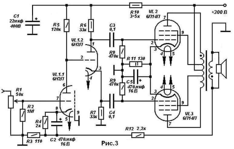 6п6с ламповый усилитель схема фото 110