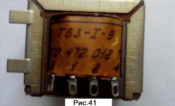 Ответ. ТВЗ1-9 под 6П1П, 6П14П,