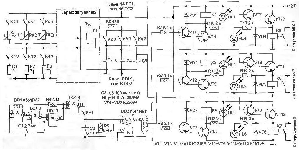 04-06_42-схема.jpg