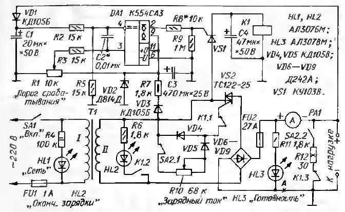 Узел контроля заряда батареи