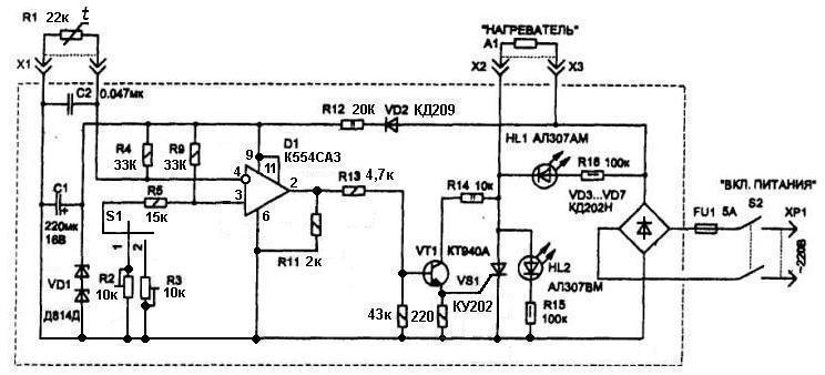 Электропривод медогонки своими руками схема электрическая